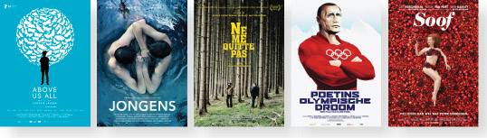 filmposters-2014